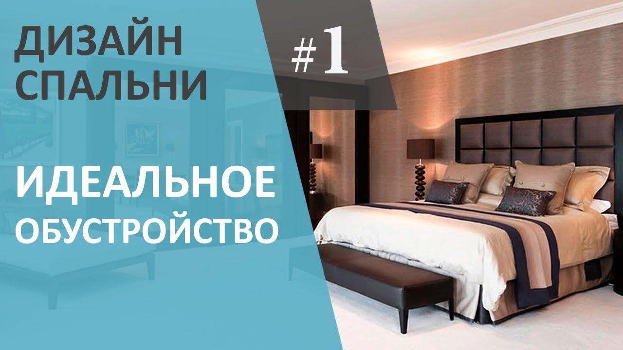 Дизайн Проект Спальня Девушки   Дизайн Интерьера Спальни