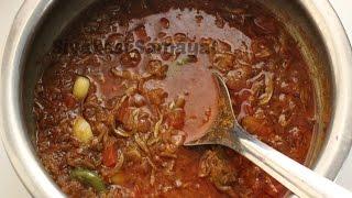 Karuvattukuzhambhu(கருவாட்டுக்குழம்பு)Sivakasi Samayal / Recipe - 120