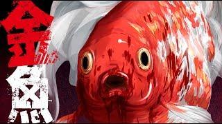渋谷金魚(8)