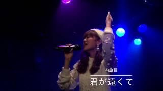 """hillsパン工場 """"ヴォーカラNIGHT""""guest Live 4曲目 『君が遠くて』 ぜひ..."""
