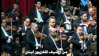 arab oriental orchestra Ouverture 85 andre hajj
