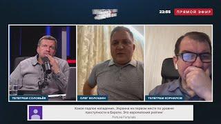 АТОшники становятся ТЕРРОРИСТАМИ! Соловьев с экспертами обсудил события на Украине