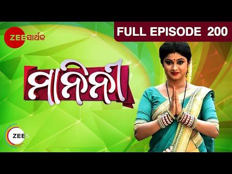 MANINI EP 200   11th May 2015   Manini   Mega Serial   Odia   Sarthak TV