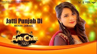 Jatti Punjab Di Mehak Jamaal Free MP3 Song Download 320 Kbps