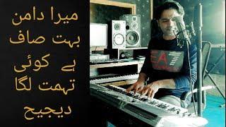 Mera Daman Buhat Saf Ha | Tragdy | Lazate Ghum |  Muni Begum |  Najaf Ali | Urdu |  Ghazal 2019
