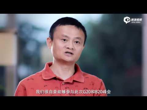 Alibaba Jack Ma to explain China's G20 summit in Hangzhou Why? --English