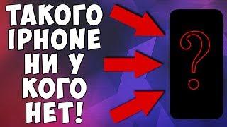 IPhone 6 Виталя на связи Edition. Прокачка