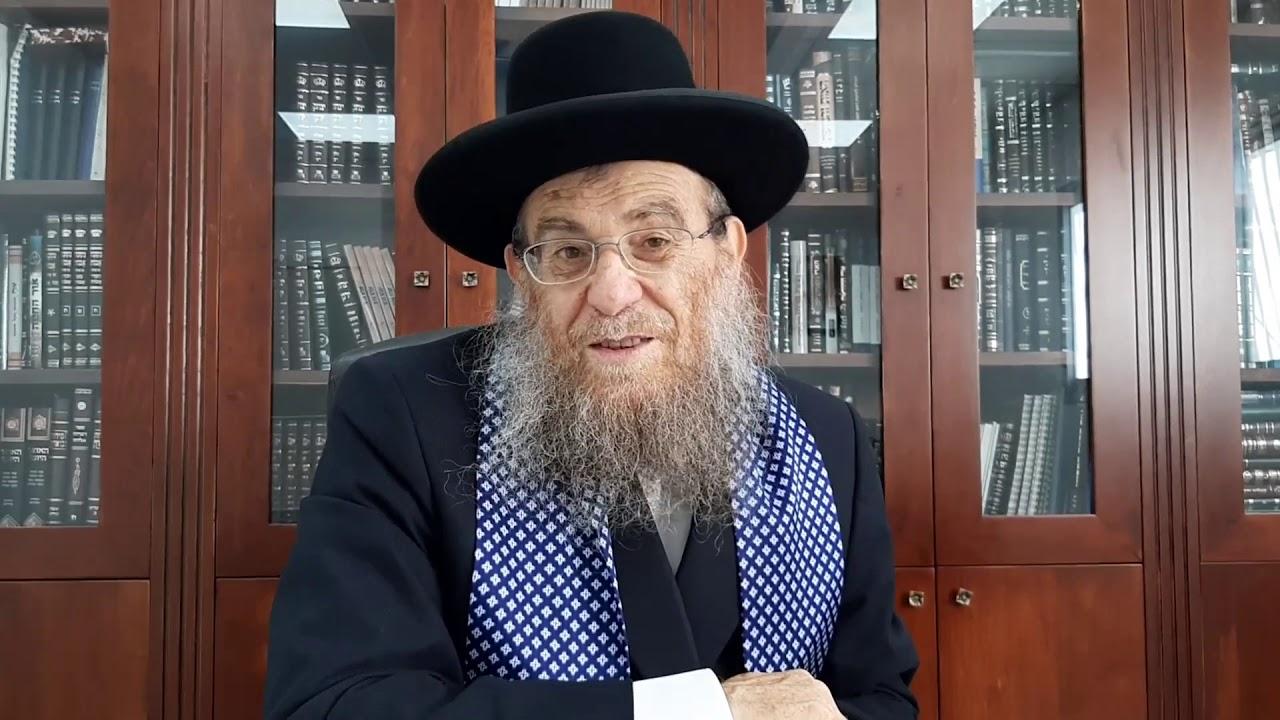 """הגאון הגדול הרב יצחק ברדא שליט""""א - ערב יום כיפור"""