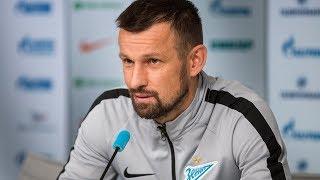 «Динамо» — «Зенит»: пресс-конференция Сергея Семака