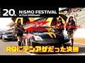 NISMO FESTIVAL 2017 FSW 決勝  Garage4413☆380Z