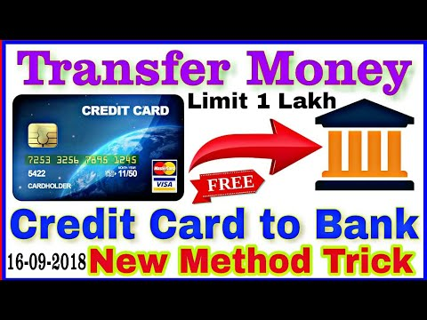 how to get money from credit card to bank account