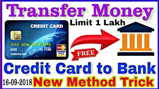 How to transfer money from credit card to bank account free|(1Lakh)100%Working Latest Trick in Hindi