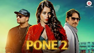 Pone 2 –  Music Video | Gajender Phogat, KD, Rao Jatin, Kajal & Aman  …