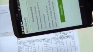 видео Не возможно оплатить услуги через личный кабинет ВТБ-24