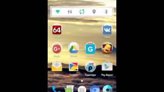 Что установлено на моём Nexus 5