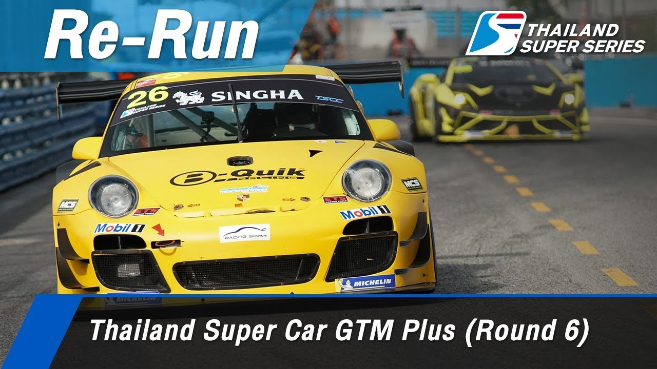 Thailand Super Car GTM Plus (Round 6) : Bangsaen Street Circrit, Thailand