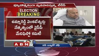 Reason Behind Delay in TDP and YCP Manifesto Release  | ABN Telugu