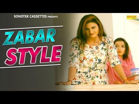 Zabar Style | Aina Mitan | A Haryanvi, Kavita Sobhu | Latest Haryanvi Songs Haryanavi 2018 | Sonotek