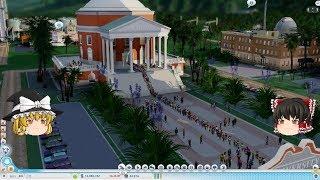 【SimCity(2013)】 マオの未来都市開発記4 【ゆっくり実況】 その42