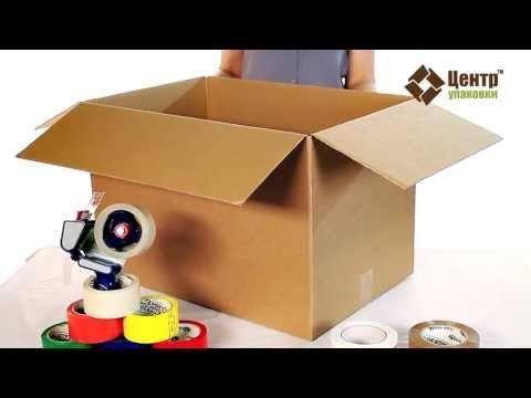 Картонные коробки для переезда 96 литров от CPEREEZD.RU