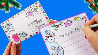 как сделать конверт для деда мороза