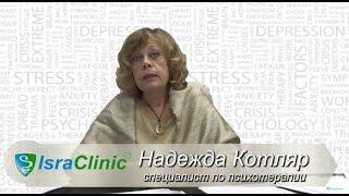 видео Психологическая диагностика