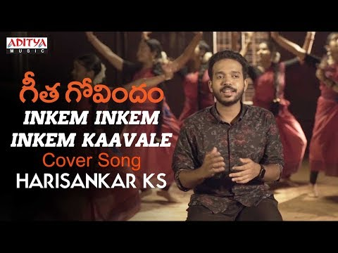 Inkem Inkem Inkem Kaavale | Official Cover Song | Geetha Govindam Songs | Harisankar KS | Jithin Lal