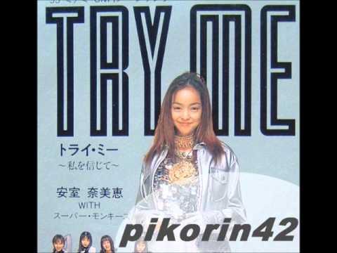 安室奈美恵さんの『TRY ME~私を信じて~』を唄いました - YouTube