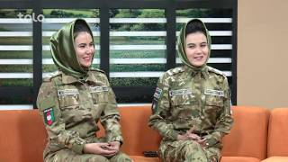 بامدادخوش - تباشیر - اولین بانوان افغان که در روسیه محصلین تعلیمات نظامی هستند