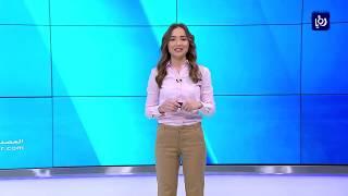 النشرة الجوية الأردنية من رؤيا 25-8-2018