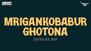 Sunday Suspense   Mrigankobabur Ghotona   Satyajit Ray   Mirchi 98.3