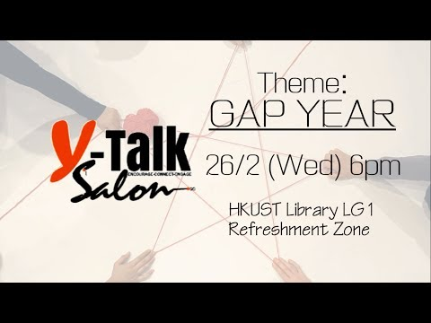 Y-Talk Salon Promotion Video