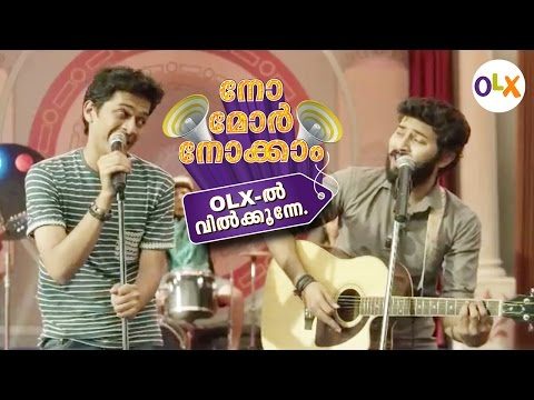 OLX and Amit Trivedi present- No More Nokkaam | Malayalam