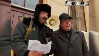 Институт русского языка (Городок)