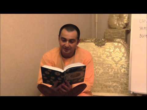 Шримад Бхагаватам 1.4.6 - Тхакур Харидас прабху