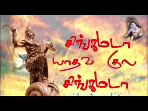 yadava kulam nesal village and tnvyik yadav sangam