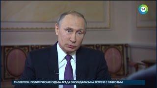 Путин  ОДКБ выгодна всем   ЭКСКЛЮЗИВ