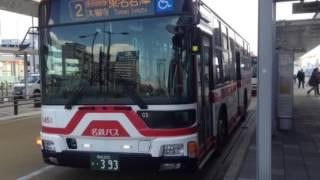 【名鉄バス】MP38!1451岡(幕更新前)2東名岩津行 岡崎駅前発車