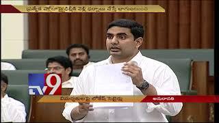 Nara Lokesh  Nandi Awards critics are non-resident Telugus - TV9 Today