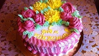 Праздничный Торт / Торт с Цветами / Торт с Белковым Заварным Кремом / Пошаговый Рецепт