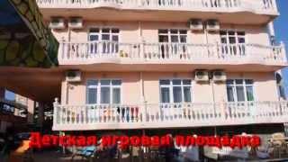 видео Гостевой дом «Артика» в Витязево (Анапа), цена номера, онлайн бронирование