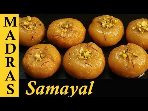 Badusha Recipe In Tamil | Badusha Sweet Recipe In Tamil | How To Make Badusha At Home In Tamil