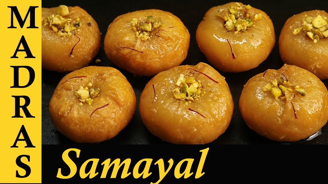 Download Badusha Recipe in Tamil | Badusha Sweet Recipe in Tamil | How to make Badusha at home in Tamil