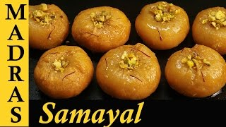 Badusha Recipe in Tamil | Badusha Sweet Recipe in Tamil | How to make Badusha at home in Tamil