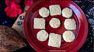 নারকেলের বরফি || Narkel Borfi Bangla || How to Make Coconut Burfi || Narikel Halua