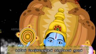 Paasuram 01 Margazhi Thingal - Thiruppavai (Tamil)