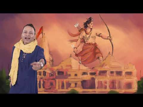 Ram Hi Paar Lagavenge || Kailash Kher || Spiritual Nirgun || New Music Video Song