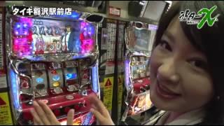 今回の挑戦者はライターX初登場のグラビアアイドル多田あさみ。グラドル...