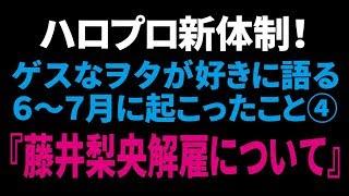 出演:おに山田・フラフーパー・ジャミロ熊井・岡本タブー郎 この4人は...