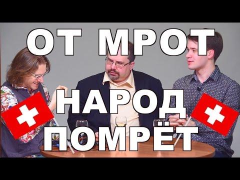 ПОЧЕМУ МРОТ НЕ РАБОТАЕТ | Юрий Кузнецов